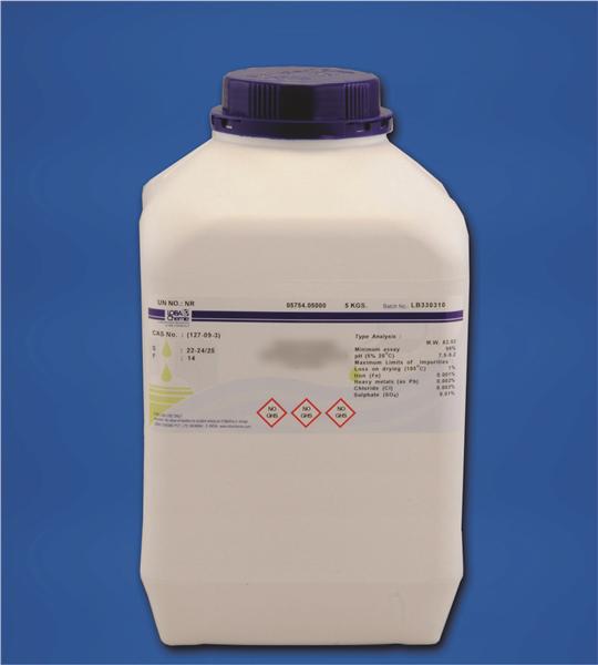 10326 27 9 Cas Barium Chloride Dihydrate Metallic Salts Metal